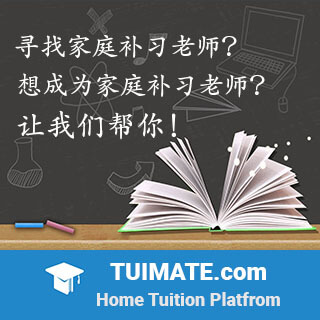 home tuition platform